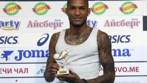 Наградиха Каранга за играч номер едно на III-ти кръг