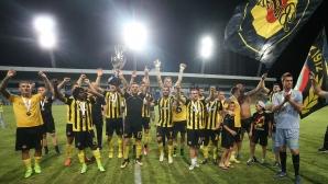 Ботев (Пловдив) вдигна суперкупата на България