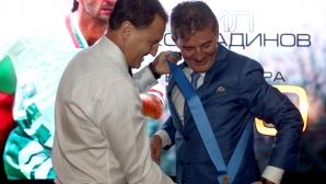"""Емил Костадинов с най-високото държавно отличие в областта на спорта """"Венец на победителя"""""""