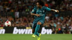 Барселона - Реал М 1:3