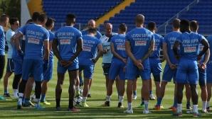 Футболистите на Левски тренират на Герена