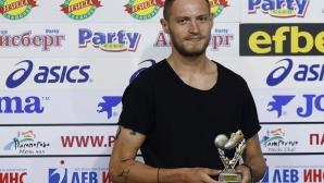 Давид Яблонски - играч на V-ти кръг