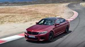 Това е новото BMW M5