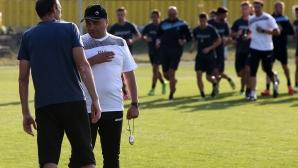 Николай Митов проведе първата си тренировка със Септември (София)