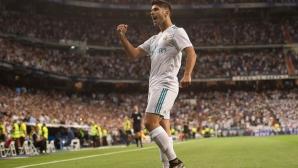 Реал Мадрид - Валенсия 2:2
