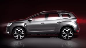 Изцяло новата Dacia Duster