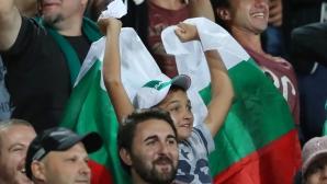 България - Швеция  част II