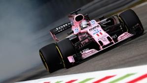 Тренировки за Гран При на Италия 2017