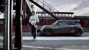 MINI John Cooper Works GP Concept: моторен спорт без компромиси