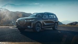 BMW показа големият X7 iPerformance