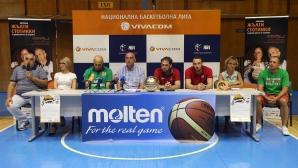"""Пресконференция на НБЛ за Суперкупата на България и """"Баскетболен ден"""""""
