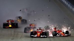 Състезанието за Гран При на Сингапур 2017