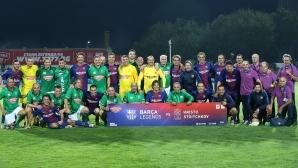 Отборът на приятелите на Христо Стоичков победи легендите на Барселона с 3:2