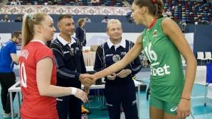 България - Русия 2:3
