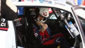 Турският екипаж на Hyundai Racing Trophy - Ерен Буркай и Бора Арабаджъ