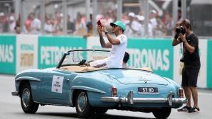 Състезанието за Гран При на Малайзия 2017