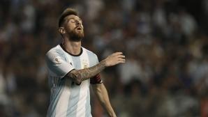 Аржентина - Перу 0:0