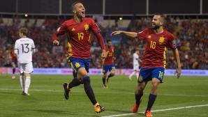Испания - Албания