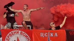 Феновете на ЦСКА-София по време на дербито