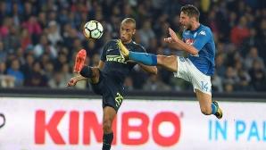 Наполи - Интер 0:0