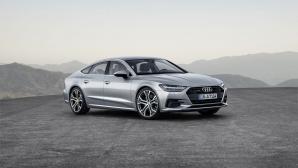 Новият Audi A7 Sportback
