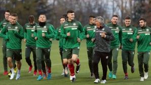 Тренировка на националите до 21 години преди мачовете с Франция и Черна гора