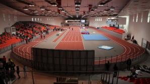 """Официално откриване на """"Asics Arena"""""""