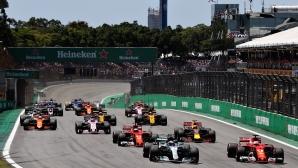Състезанието за Гран При на Бразилия 2017