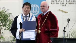 НСА направиха президента на FIG Моринаре Ватанабе доктор хонорис кауза