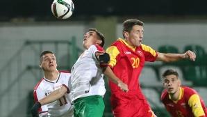 България U21 - Черна гора U21