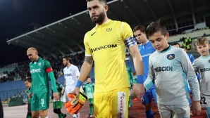 Витоша Бистрица - Левски 0:0