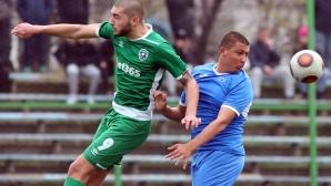 Левски U17 - Лудогорец U17 - Купа на БФС