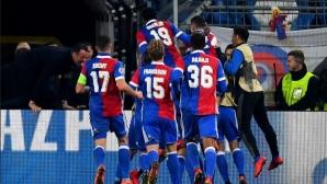 Базел - Манчестър Юнайтед 1:0