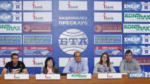 Истини и факти за безобразията в Българския футболен съюз