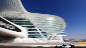Квалификация за Гран При на Абу Даби 2017