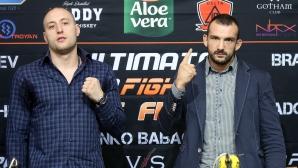 Пресконференция за предстоящото шоу Ultimate pro Fight 15 K1