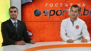 """Димитър Михайлов и Йордан Колев в """"Гостът на Sportal.bg"""""""