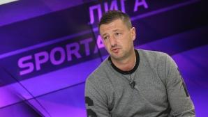 """Таско Тасков гост в """"Лига Sportal"""""""