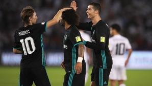 Ал Джазира - Реал Мадрид