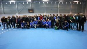 Левски спечели коледният турнир за ветерани