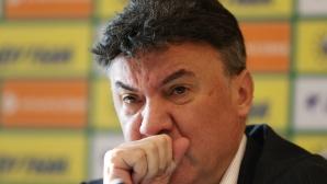 Пресконференция на Борислав Михайлов след изпълкома на БФС
