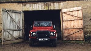 Defender Works V8 с 405 кс за 70-годишнината на Land Rover