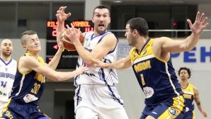 Рилски спортист - Ямбол 1/4 финал за Купа България