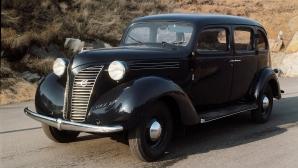 Едно такси преди 80 години - Volvo PV 801