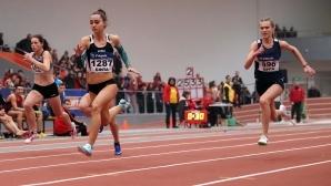 Национален шампионат по лека атлетика за юноши и девойки до 20 год. в зала