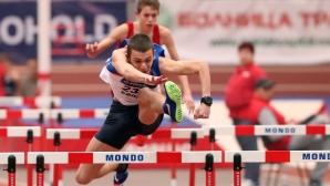 Национален шампионат по лека атлетика за юноши и девойки до 20 год. в зала - 2-ри ден