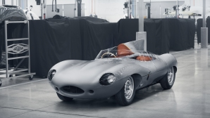 Jaguar D-Type се възражда