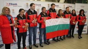 Нова група български олимпийци отпътува за Пьонгчанг