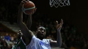 Купа на България: Левски Лукойл - Балкан 73:62