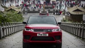 Range Rover Sport - първият SUV, изкачил се до вратата към рая